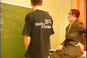 teacher sex